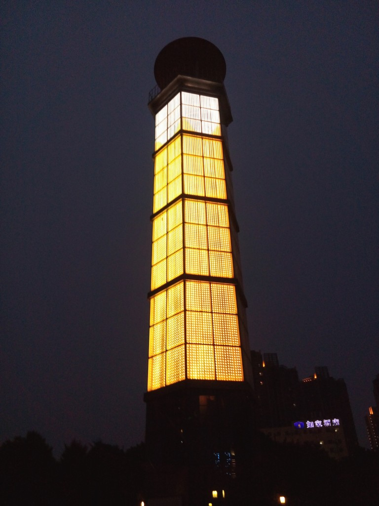 Wuxi tower China © Tac - AHL