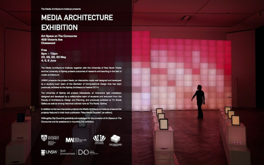Media Facade Exhibition invitation
